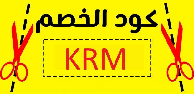 6a9b59e20 كوبون نون > عروض نون كوم. كود خصم نون فهد العرادي ، كود خصم نون